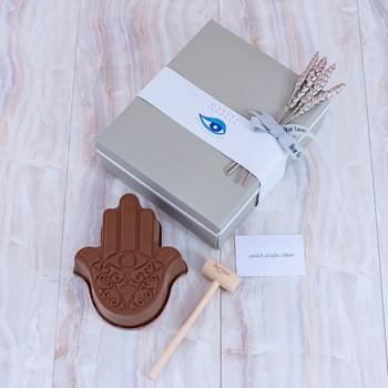 Chocolate Hamsa Hand