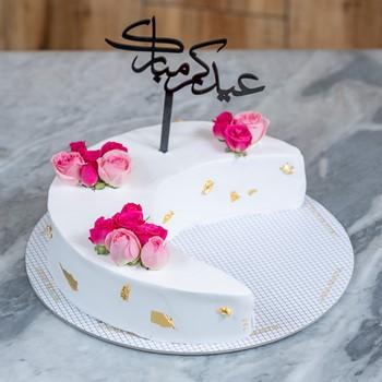 15% OFF - Eddie Cake
