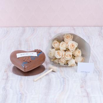 Blu Heart Bouquet