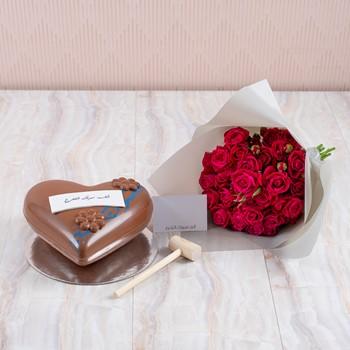 Blu Heart Bouquet II