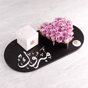 Mabrook Blooms