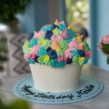 Giant Colorful Cupcake