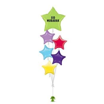 Eid Mubarak Balloons 1