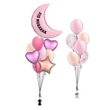 Eid Mubarak Balloons 12