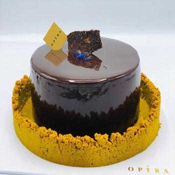Open Volcano Chocolate