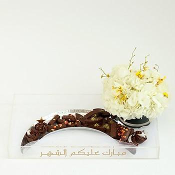 Ramadan Silver Crescent I