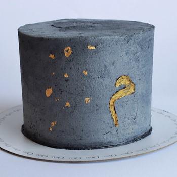 Letter Cake 1