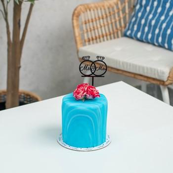 Mini Blue II