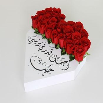 Flower Love Day