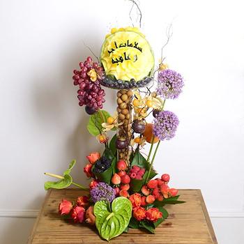 Vase Fruits I