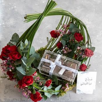Love Grass Basket