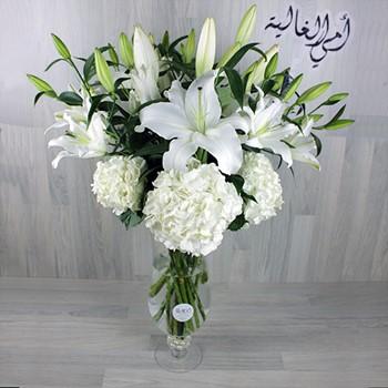 Casablanca Vase IV