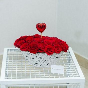 Roses Basket I