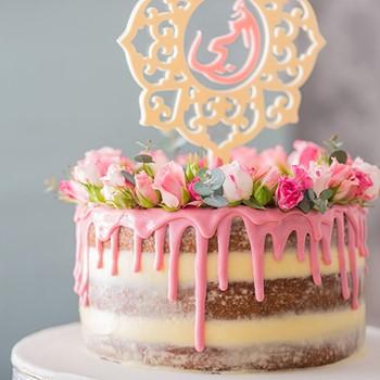 Umi Cake