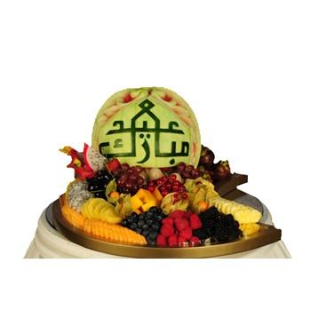 Eid Carving III
