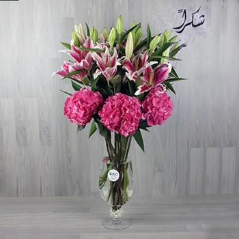 Stargazer Bouquet X
