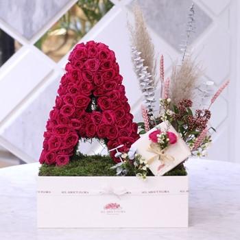 Flora Letter Box