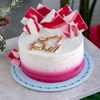 Mama's Marbled Cake