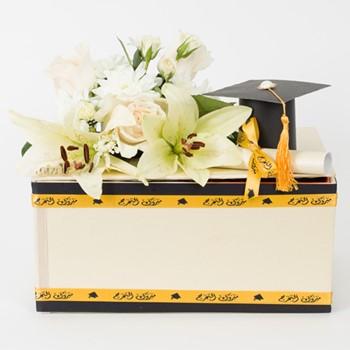 Graduation Gold Rec