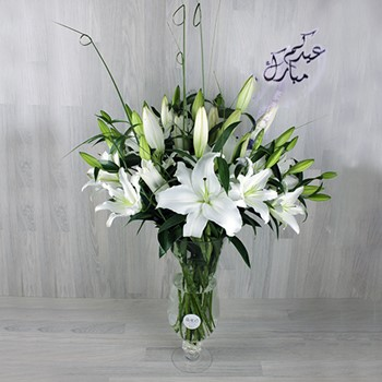 Eid  Mubarak 12