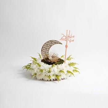 Sweet Flora 250