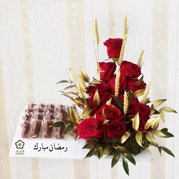 Flower & Chocolate Board