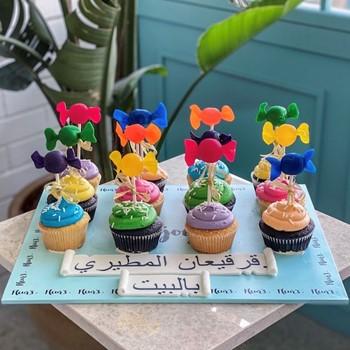 Girgian Candy Cupcakes