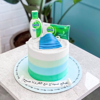 Dettol & Mask Cake