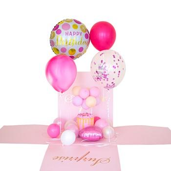 Birthday Cake Surprise Box