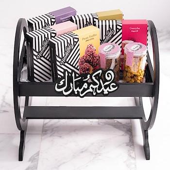 Eid Standing Basket