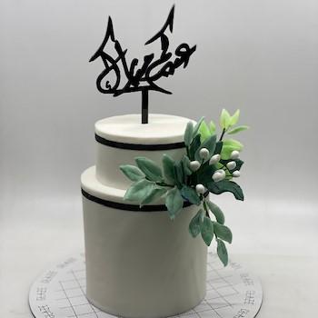 Eid Elegant Cake