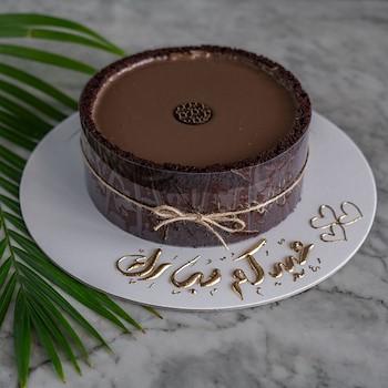 Joys Melt Cake