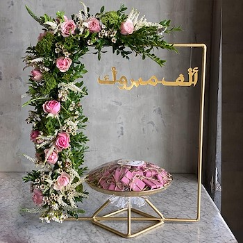 Gold Stand Pink