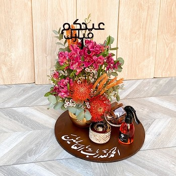 Eid Spirits