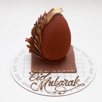 Egg Eid Mubarak