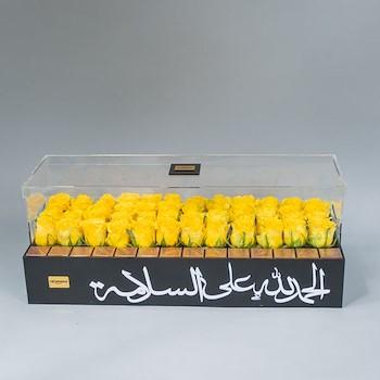 Marvelous Yellow