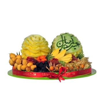 Eid Mubarak Fruit Tray 1