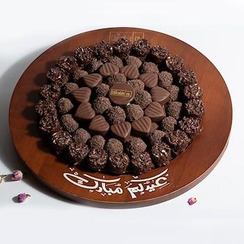 Eid Chocolates Pralines