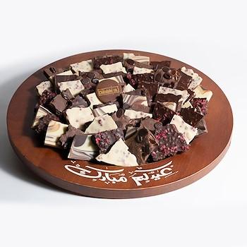 Eid Chocolates Bars