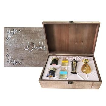 Gift Box Mubarak