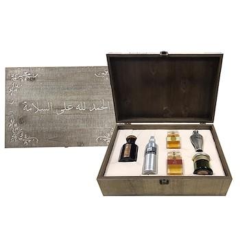 Gift Box Alhamd