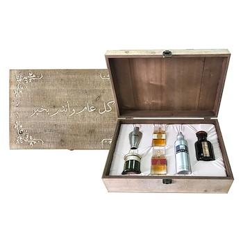 Gift Box Kulla