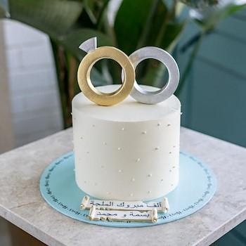 Engagement Celebration Cake