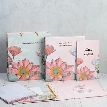Teacher Set Floral