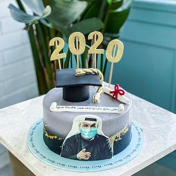 Nabeel Graduate Cake
