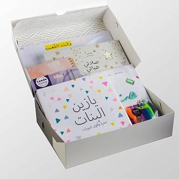 Girls Gift Box