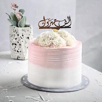 Pink Berry Cake