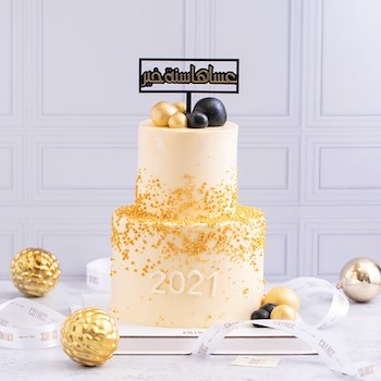 Best Year Cake