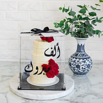 White Rubi Cake 5