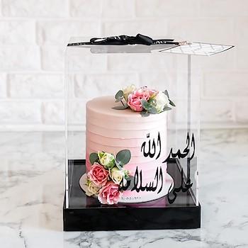 Pink Lora Cake 3